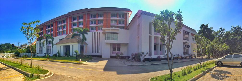 Chiang Mai University (UNISERV CMU)